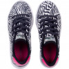 Tênis Infantil WorldColors Dance Teens - Zebra/Pink,